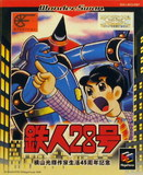 Tetsujin 28-Go (Bandai WonderSwan)